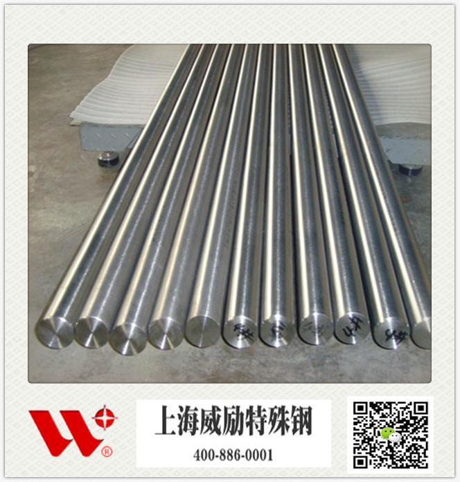 遵义正安钛合金Gr.5钢板锻件
