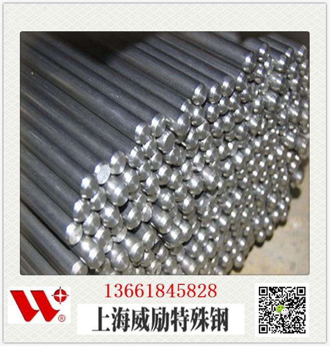 桂林叠彩Nickel200和monel合金比较合金材料