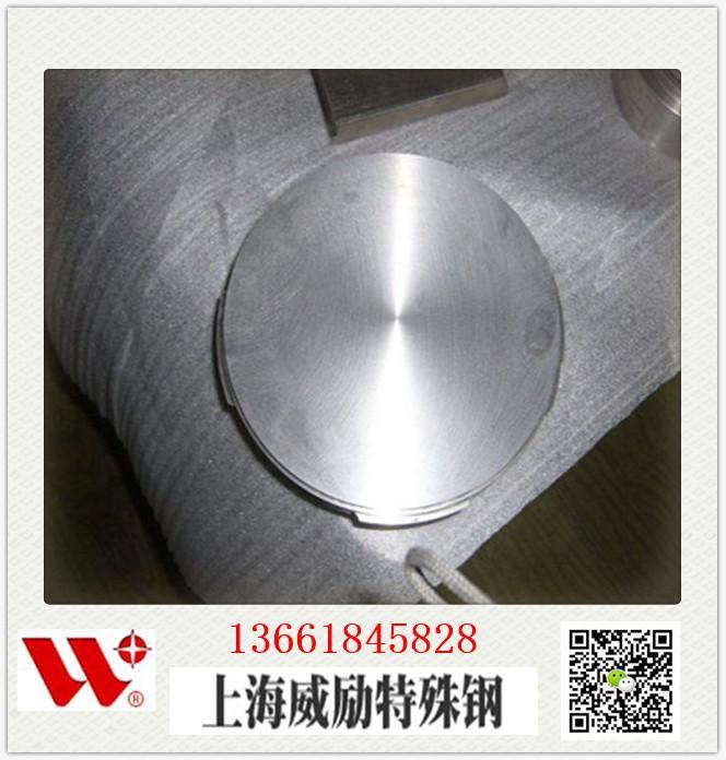 曲江Mo6CuN/1.4529热处理的过程合金板