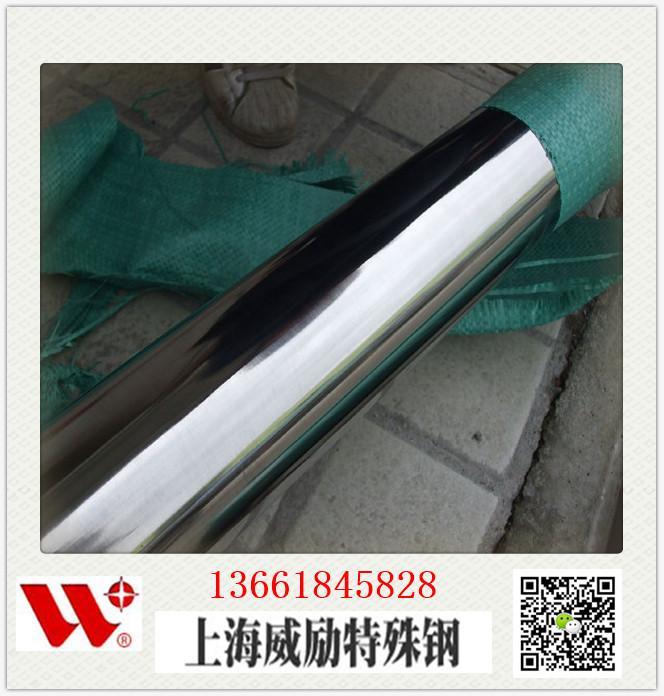 盤龍GH159標準成分材質