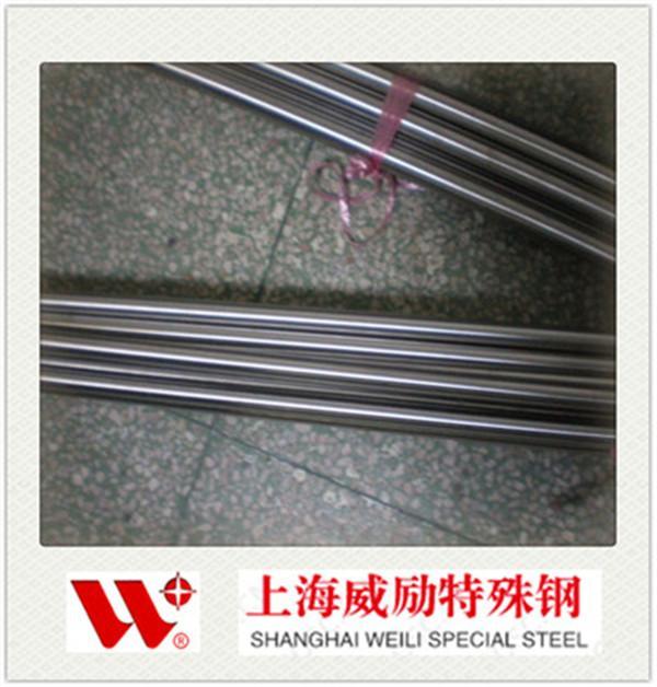 欧洲标准EN425C12+QT650不锈钢镜面钢带