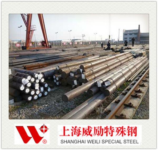 聶榮2H17N2A用途廣泛