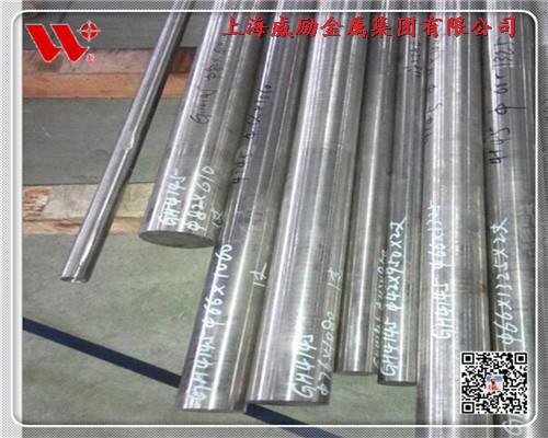 UNS S31603不锈钢现货
