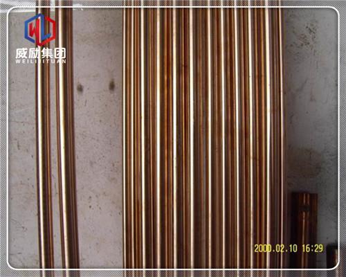 PBC2锡青铜 冲击功 生产工艺及性能