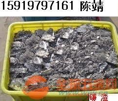 惠州环保锡回收什么价格