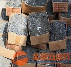 平湖电解镍回收什么价格