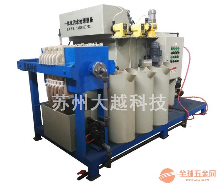 恩越一体化研磨废水回用处理设备|超声波废水处理