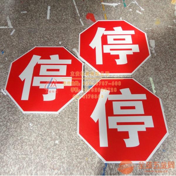 圆八角形道路标志停车标志
