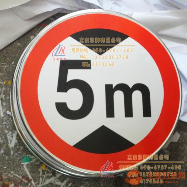 圆形路直径规格80cm60cm1米