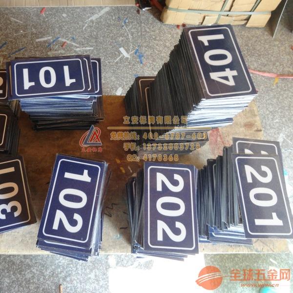 杭州街道门牌远销全国各地