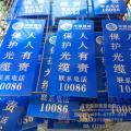 定制中国移动提示标识牌哪家公司出货快
