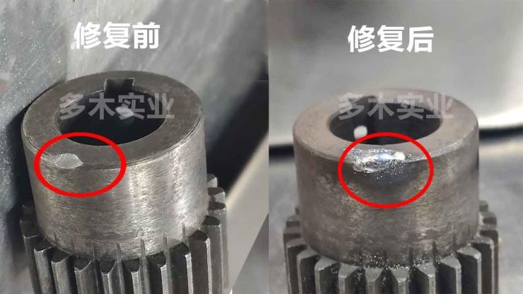 多木 激光熔覆焊接 修補缺陷
