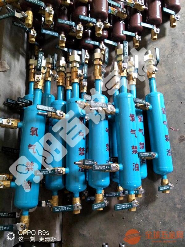 焊接车间集中供气集气包 终端焊接供气包