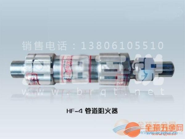 上海不锈钢阻火器专业批发销售安全放心