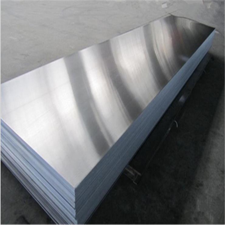 高應力結構件、模具制造超硬鋁合金7075鋁合金板