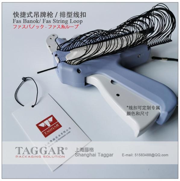 日本自动穿服装线扣吊牌枪吊卡枪挂标牌枪