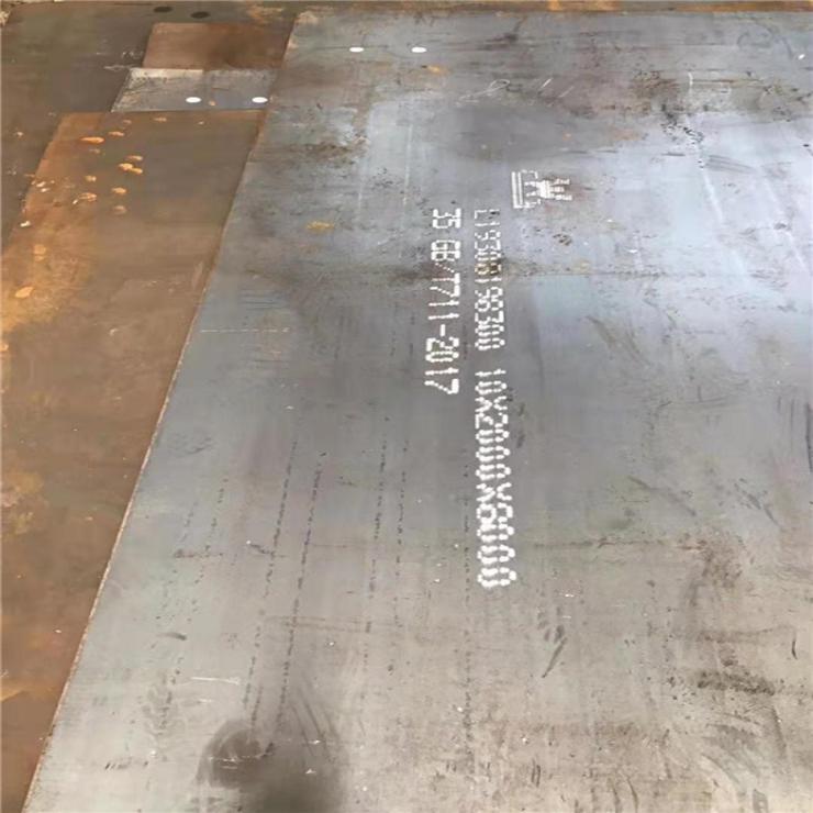 低磁結構鋼鋼Class C