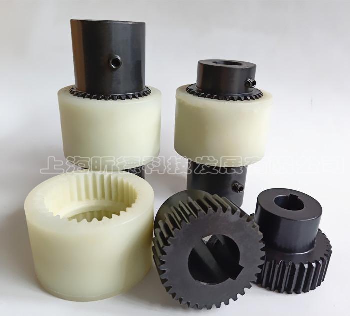 尼龙套齿式联轴器曲面齿油泵电机连接器