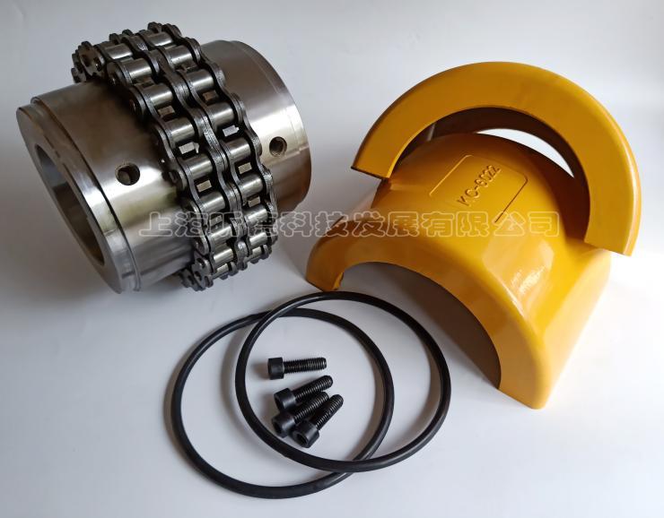 滚子链链条式联轴器带罩壳KC滚子链联轴器