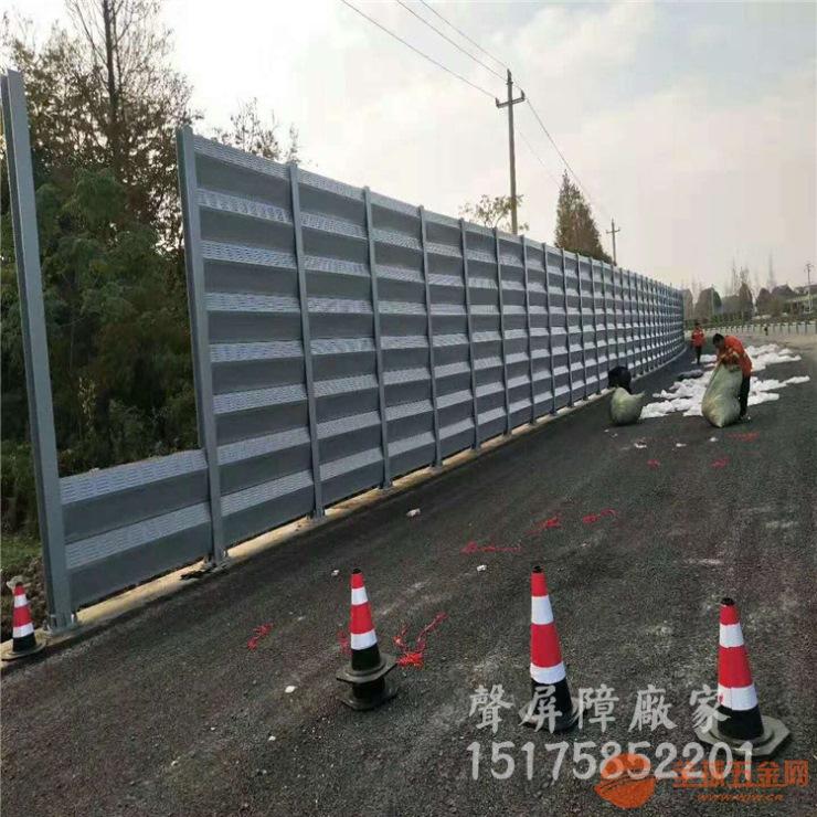 天津声屏障生产厂家销售 小区隔音墙 厂区隔音屏障