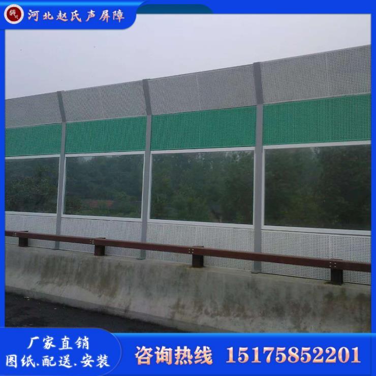 柳州道路声屏障厂家