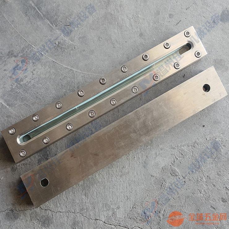 订做不锈钢焊接板式液位计 焊接玻璃板水位计 方形平板液位计