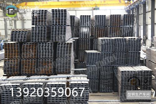 内蒙耐候钢生产太阳能光伏支架镀镁铝锌板冷弯型钢