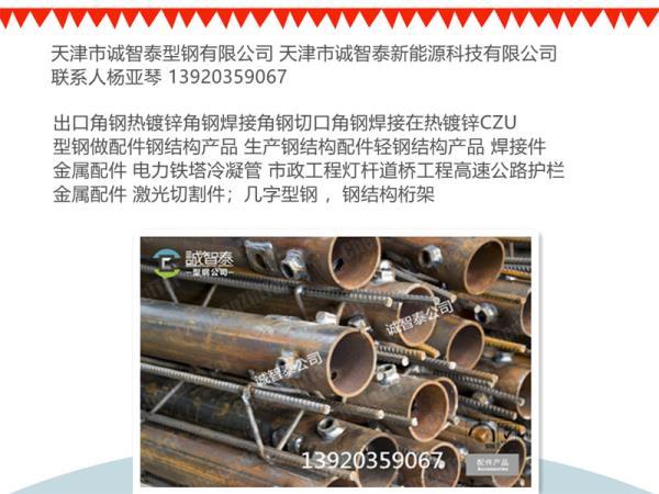 武汉耐候钢太阳能光伏支架生产厂家-诚智泰