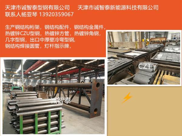 青海耐候钢太阳能光伏支架镀镁铝锌板光伏支架厂家