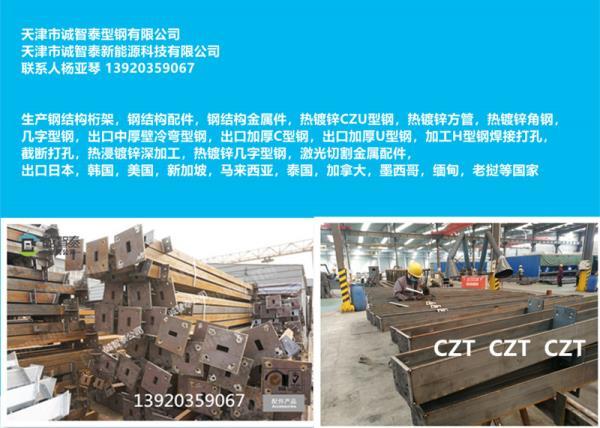 山西临汾耐候钢太阳能光伏支架生产厂家--诚智泰