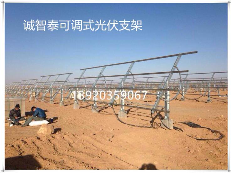 陕西可调式太阳能光伏支架生产厂家热浸镀锌65微米工艺