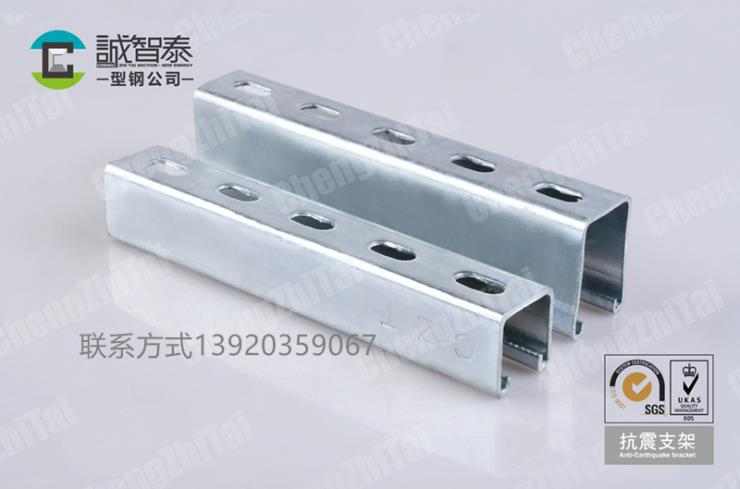 长沙热镀锌U型钢出口U型钢加厚壁U型钢厂家
