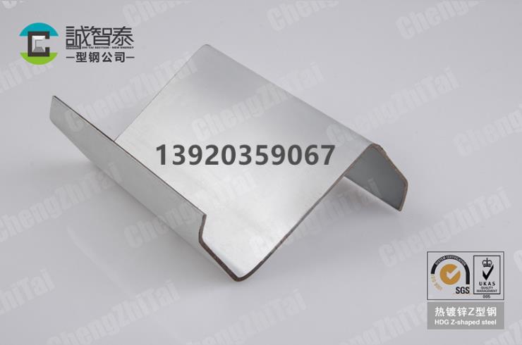 杭州热镀锌Z型钢在线看免费观看日本