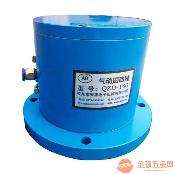 河南混泥土振动器 安德供应QZD-160 振动器