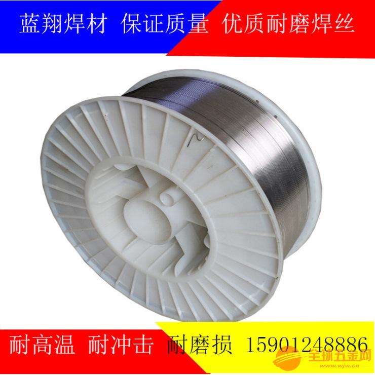 德国卡斯特林 45516W 不锈钢焊丝