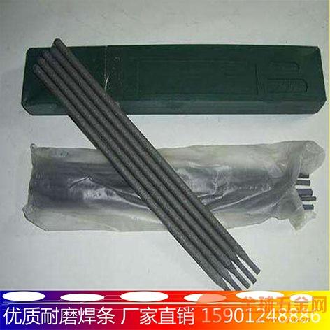 钻头、破碎设备专用耐磨焊丝 耐磨药芯焊丝厂家