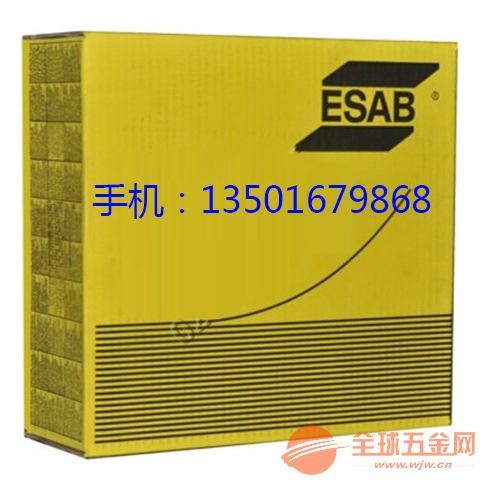 进口瑞典伊萨ER310Mo不锈钢药芯焊丝