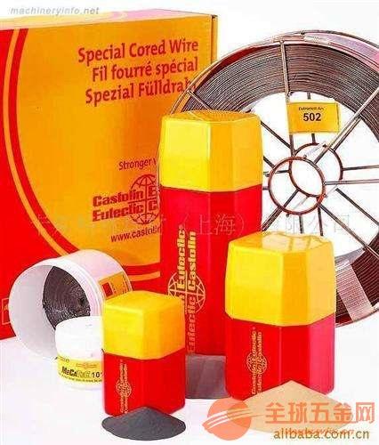 德国卡斯特林45505W/ER2209不锈钢焊丝