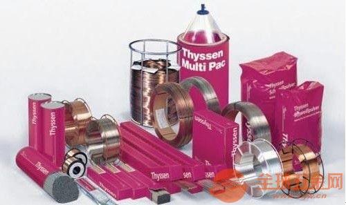 砖机螺旋轴专用耐磨焊丝