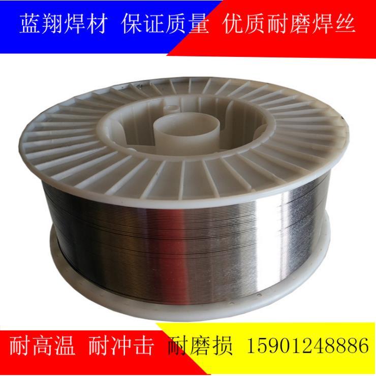 HB-YD808(Q)高硬度耐磨焊丝