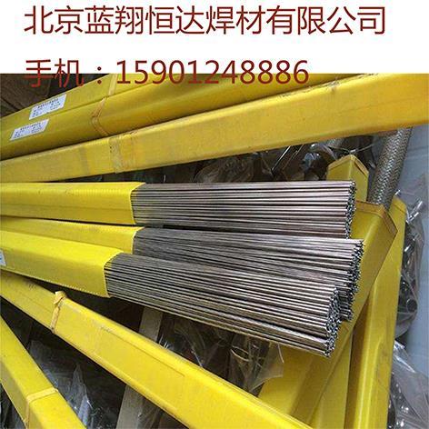 焊丝 双相不锈钢焊丝 ER2209不锈钢焊丝价格