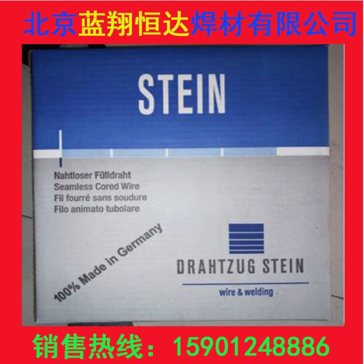 MEGAFIL A863M 德国斯坦因耐磨焊丝
