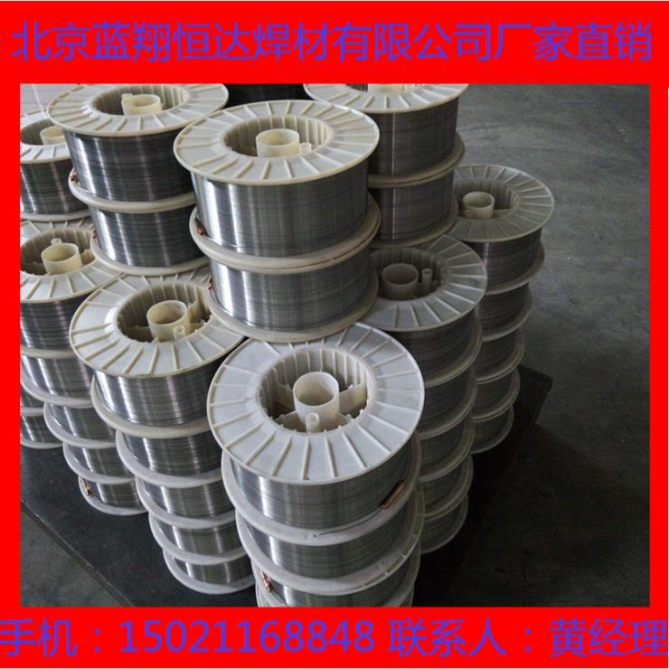 高硬度YD856耐高温耐磨焊丝报价