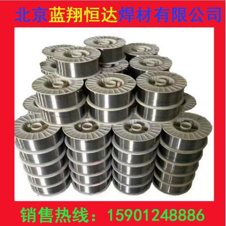ZD3辊压机耐磨药芯焊丝
