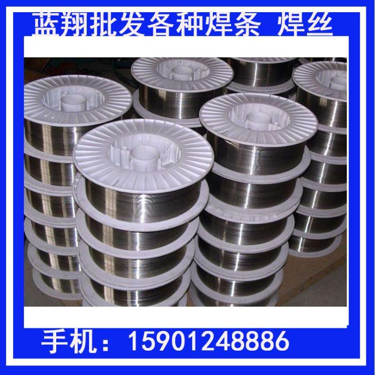 CN-414N连铸辊耐磨药芯焊丝