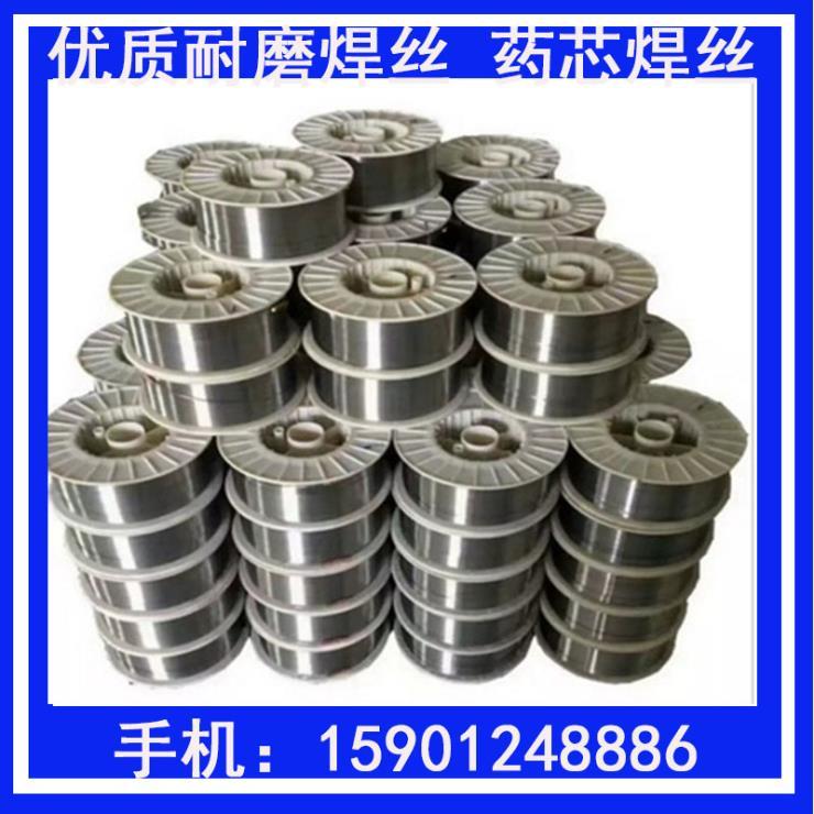 对辊机耐磨焊丝水泥厂对辊耐磨焊丝厂家