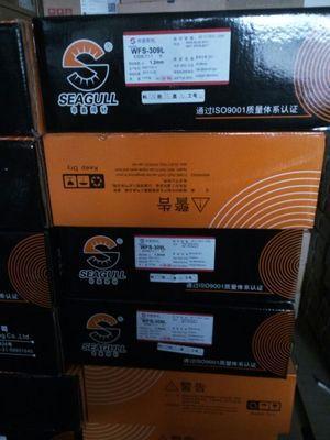 上海申嘉WFS-2594不锈钢药芯焊丝