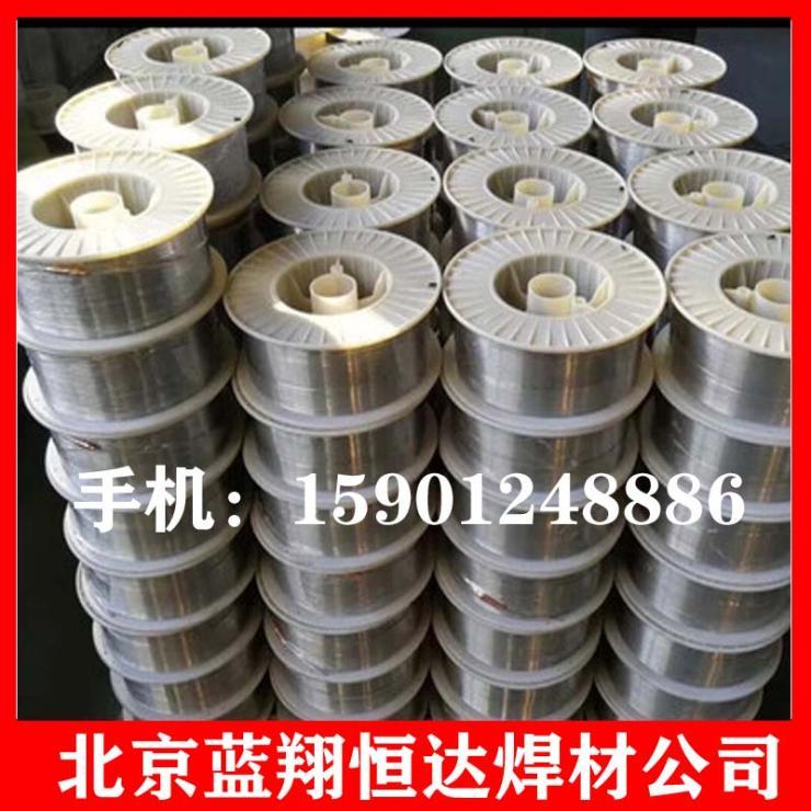 TN65水泥厂辊压机辊面耐磨焊丝