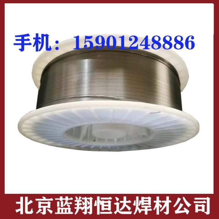 JD-YD988自保護耐磨堆焊藥芯焊絲