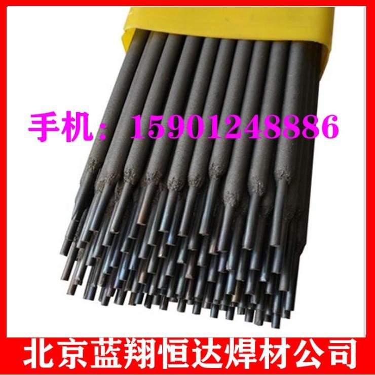 D856-15JIS耐高溫耐磨焊條